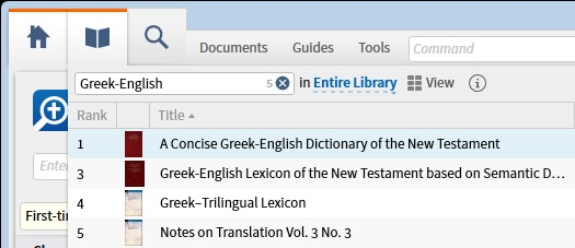 LBS Library Search For Greek English Lexicon