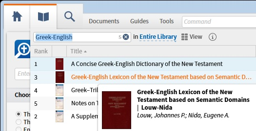 LBS Library Search With Greek English Lexicon Highlighted