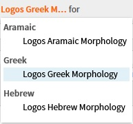 MorphologySearch LogosGreekMorph